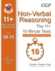 CGP 10-Minute Tests for 11+ NVR Book 1