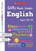 SATS TESTS KS2 SATS YEAR 6 ENGLISH SATS ADE SIMPLE (REVISION GUIDE)